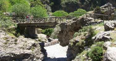 Samaria gorge | Ticket & Tours Price Comparison