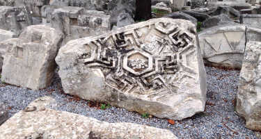 Ephesus | Ticket & Tours Price Comparison