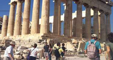Parthenon | Ticket & Tours Price Comparison