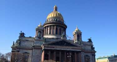 Saint Isaac's Cathedral | Ticket & Tours Price Comparison