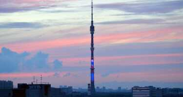 Ostankino Tower | Ticket & Tours Price Comparison