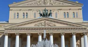 Bolshoi Theatre | Ticket & Tours Price Comparison