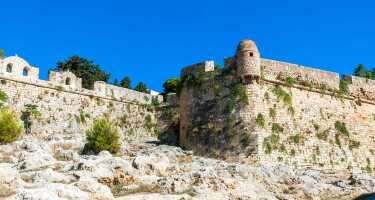 Rethymno | Ticket & Tours Price Comparison