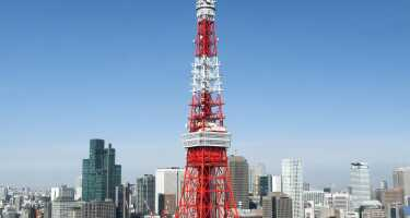 Tokyo Tower | Ticket & Tours Price Comparison