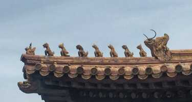 Forbidden City | Ticket & Tours Price Comparison