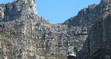 Table Mountain Cableway | Ticket & Tours Price Comparison