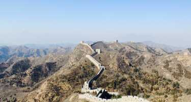Great Wall of China | Ticket & Tours Price Comparison