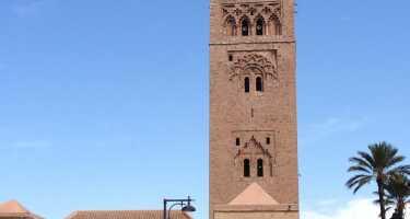 Koutoubia Mosque | Ticket & Tours Price Comparison