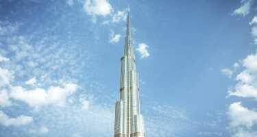 Burj Khalifa | Online Tickets & Touren Preisvergleich